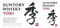 Suntory Japanese Whisky Toki Adel Label