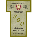 Estate Theodorakakos 300 Kydonitsa