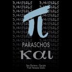 Paraschos Kai Label