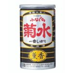 Kikusui Kunko Funaguchi Nama Genshu Black Can
