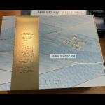 Hennessy XO Gift Set