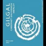 Gilgal Cabernet Sauvignon Label
