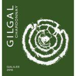Gilgal Chardonnay Label