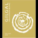 Gilgal Sauvignon Blanc Label