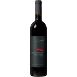 Segal's Galilee Heights Special Reserve Cabernet Sauvignon