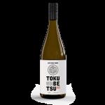 Kato Sake Works Tokubetsu